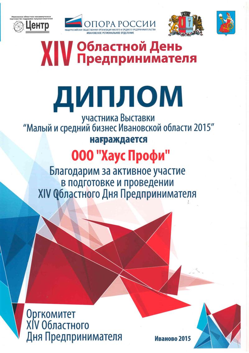 Купить квартиру в ипотеку  Новосибирск  Квартиры в ЖК